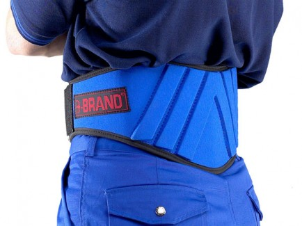 B-Brand Hercules Back Support
